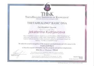 Diploma_Basic