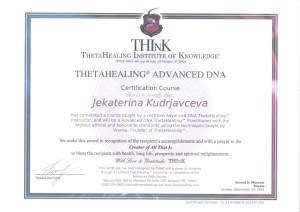 Diploma_advanced