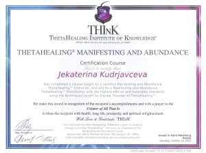 Diploma_manifesting and abundance