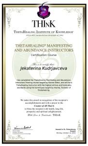 certificate_kudrjavceva-jekaterina1476600