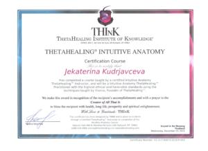 thetahealing_Intuitive Anatomy_Kudrjavceva 001